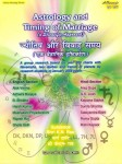 Astrology and Timing of Marriage Guidance by K.N.Rao [VP]