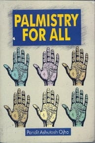 Palmistry for All By Pandit Ashutosh Ojoh [MiscP]