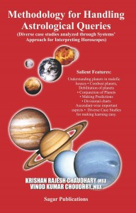 Methodology For Handling Astrological Queries by V K Choudhary [MiscP]