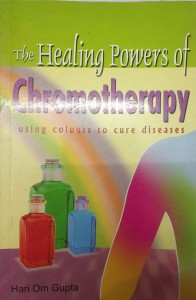The Healing Powers of Chromotherapy [StP]