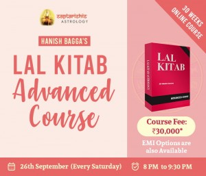 (Recordings) Lal Kitab Advanced Course