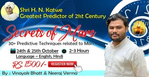 Shri H. N. Katwe  :: Secrets of Mars (30+ Predictive Techniques related to Mars)