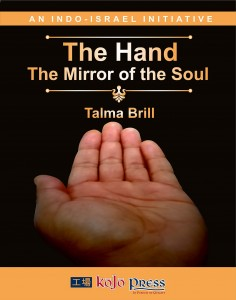 THE HAND THE MIRROR OF THE SOUL