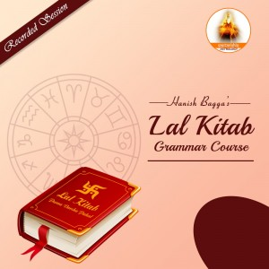 (Recordings) Lal Kitab Grammar Course