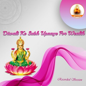 2 day Laxmi webinar for Diwali - Present By Saptarishis Astrology
