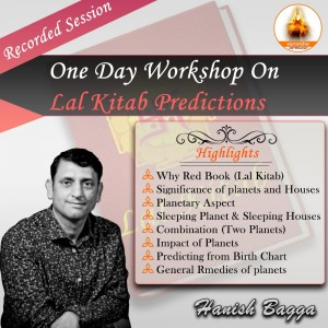 {Recording} One Day Workshop On Lal Kitab Prediction