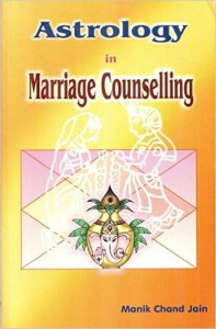 Astrology In Marriage Counselling by M C Jain [RP]