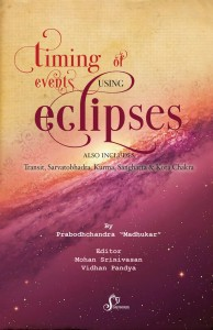 Timing of Events Using Eclipses by Prabodh ji [SA]