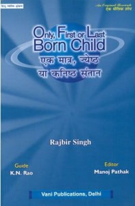 Only First or Last Born Child By Rajbir Singh Guided by K N Rao [VP]