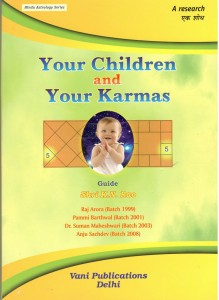 Your Children and Your Karma by  K N Rao [VP]
