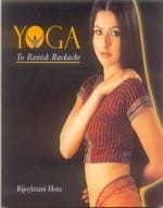 Yoga To Banish Backaches by BijoyLaxmi Hota [RuP]