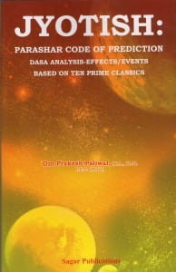 Jyotish :Parashar Code Of Prediction (Dasa Analysis-Effects/Events Based On Ten Prime Classics) by Om Prakash Paliwal sagar publications astrology books