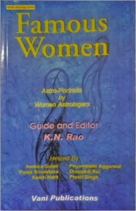 Famous Women guided by K N Rao [VP]