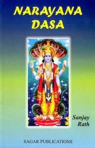Narayana Dasa by Sanjay Rath sagar publications astrology books