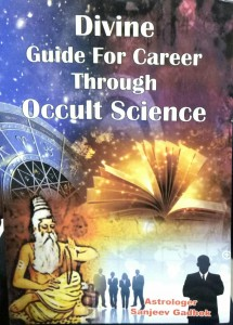 Divine Guide For Career Through Occult Science by Sanjeev Gadhok [RvP]