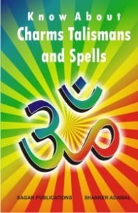 Know about Charms, Talismans and Spells by Dr. Shanker Adawal sagar publications astrology books