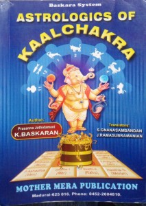 AstroLogics Of KaalChakra By K.Baskaran [BP]