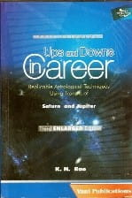 Ups & Downs In Career (3rd Enlarged Edition)] [VP]