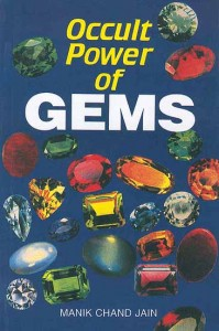Occult Power Of Gems by M C Jain [RP]