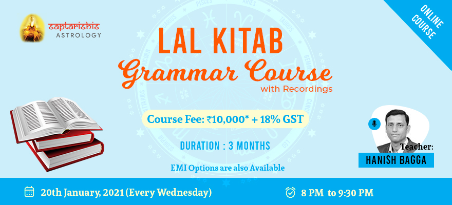 Lal Kittab Grammar Course - Jan Batch