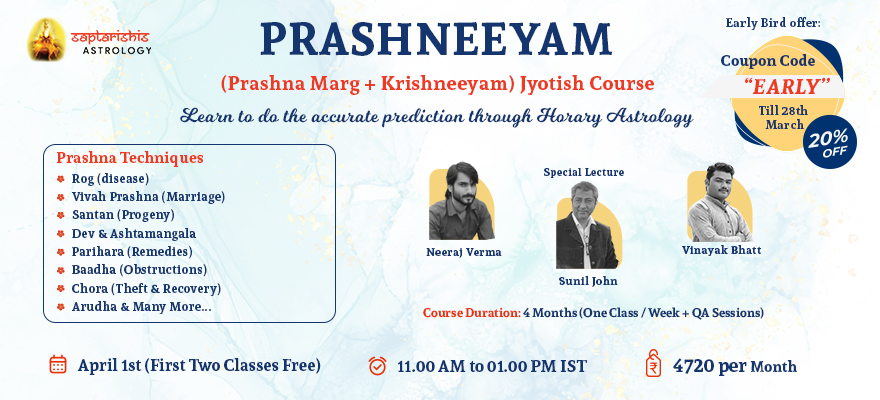 PRASHNEEYAM - Horary Astrology Prashna Jyotish Course
