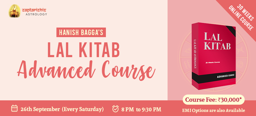 Lal Kitab Advanced Course