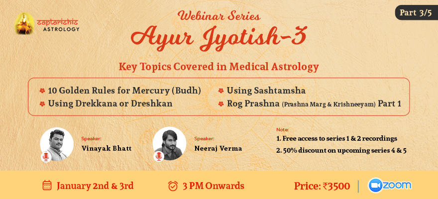 Saptarishis Astrology Facebook Search for master rao ! saptarishis astrology facebook